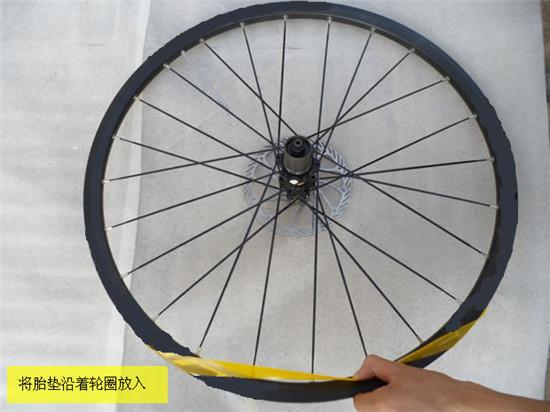 图解如何安装自行车胎垫